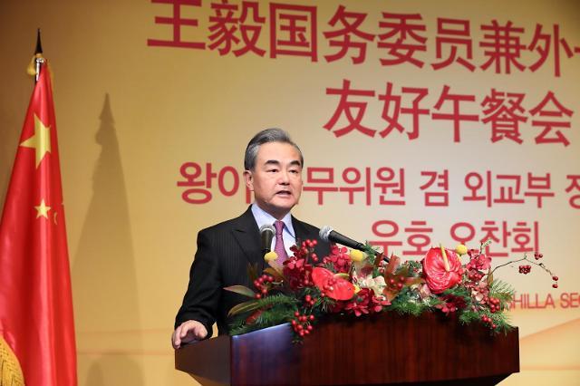 王毅:中国将始终是韩国可以信赖的、长期的合作伙伴