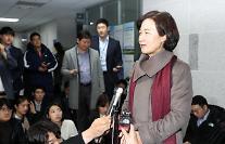 秋美愛「検察改革は時代的要求・・・応えられるようにする」