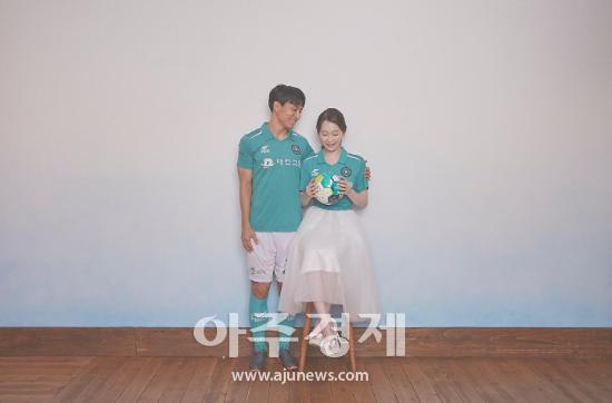 안산그리너스FC, 김대열, 신부 한지인양과 화촉