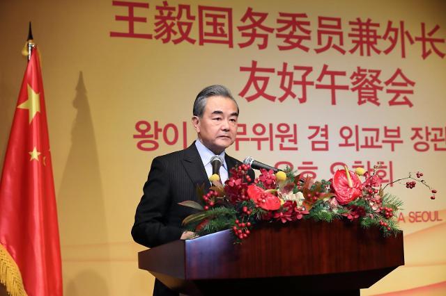 [AJU VIDEO]中国外交部长王毅发表主旨演说