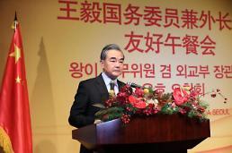 .[AJU VIDEO]中国外交部长王毅发表主旨演说 .