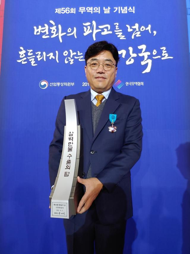 조훈 지니뮤직 대표, 무역의날 '산업포장' 수훈... '업계 최초'