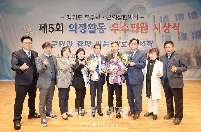 박대성, 조인연 파주시의원, '제5회 경기도 북부 시·군의회 우수의원