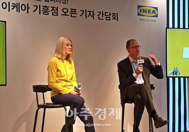[르포] 전세계 어디도 없다…'이케아 기흥점'에만 있는 것들(영상)