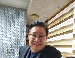 Lý Xương Căn Đại sứ Du lịch Việt Nam tại Hàn Quốc,