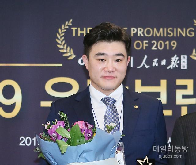 """'마약밀수' 보람상조 장남 최요엘 """"깊이 반성""""…첫 재판서 범행 모두 인정"""