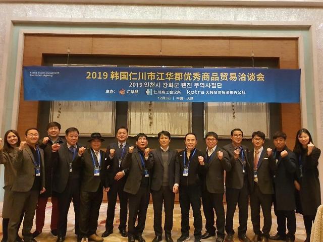 인천 강화군 中企, 중국 시장 개척 가능성 확인