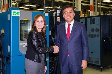 LG Chem, GM agree to set up battery joint venture with $2.3 bln investment