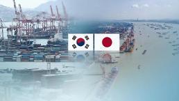 .韩国内抵制日货风潮依旧 10月日本对韩出口比重仅占5.8%.