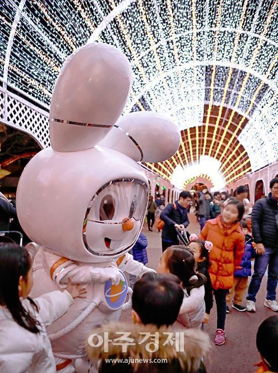 과천 서울랜드, 겨울 빛축제 루나 해피 홀리데이즈 오픈