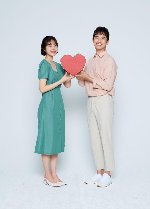 """미혼남녀 10명 중 6명 """"감정 대행 서비스 이용하고파"""""""