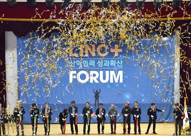 인천재능대, 2019 LINC+ 산학협력 성과확산포럼 개최