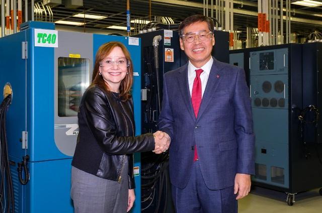 LG화학-GM, 배터리셀 합작법인 설립…美 시장 공략 본격화