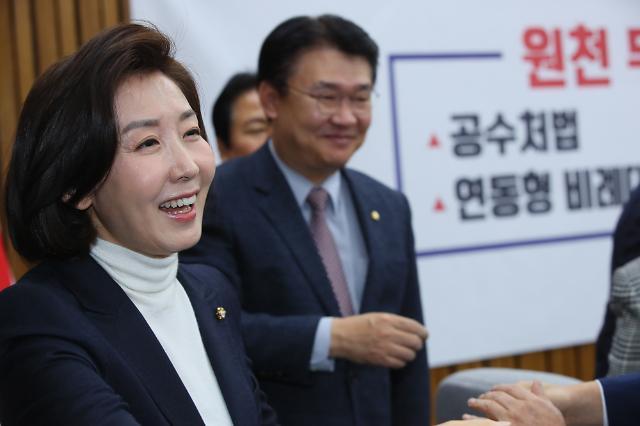 """'마지막 원내대책회의' 나경원 """"격동의 1년이었다"""""""