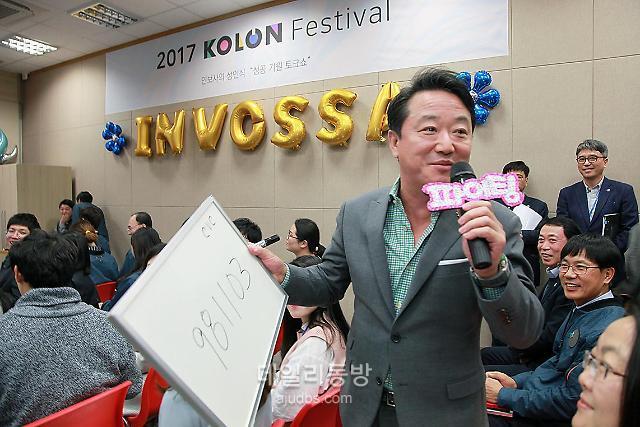 인보사 상장사기 의혹 코오롱생명과학·티슈진 임원 2명 구속