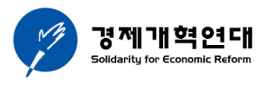 경제개혁연대 국민연금 주주권 행사, 축소·제약해선 안돼
