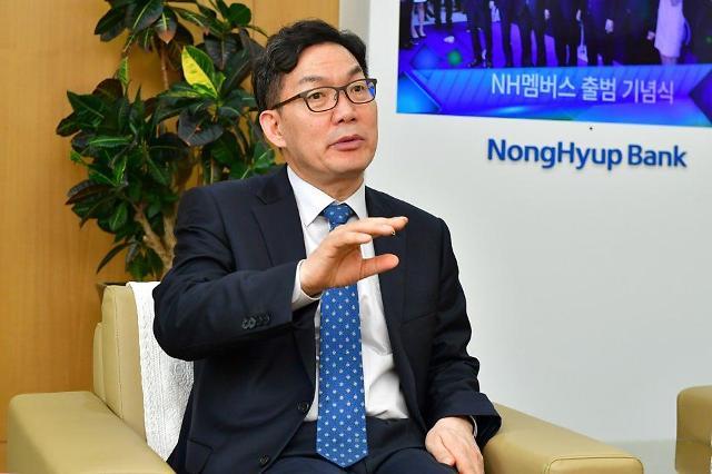 이대훈 3연임 농협은행 새 역사