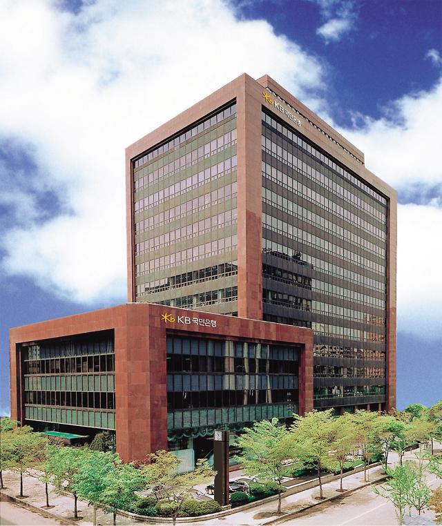 KB금융, 은행지주 최초 자사주 소각… 1000억 규모