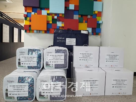 안양시 지역사회보장협의체, 동절기 취약계층 방한용품 전달