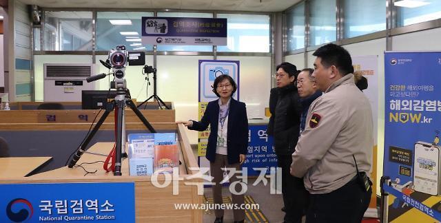 이화순 부지사, '경기도 유일 국제 무역항' 평택항 방문‥주요 현안 점검