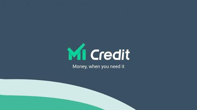 [NNA] 샤오미, 印에 온라인 대출 서비스 개시