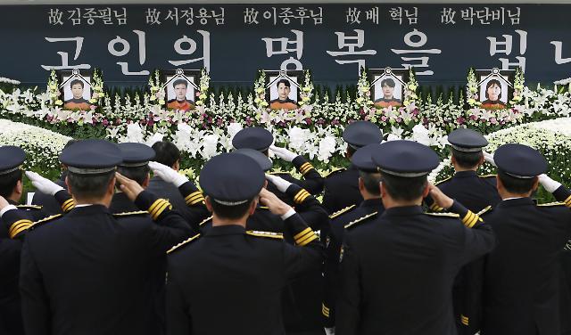 [포토] 동료들의 마지막 인사