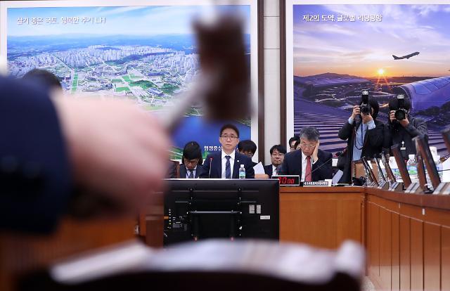 [포토] 타다 금지법 국토위 전체회의 통과