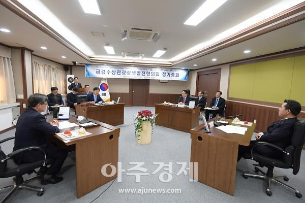 논산시, 금강수상관광활성화 위해 4개 시·군 손잡았다