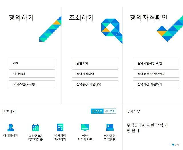 아파트투유 10일 더샵 파크프레스티지 등 5곳 청약