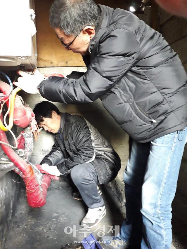 동두천시, '사랑의 보금자리 사업' 추운 겨울도 '따뜻'