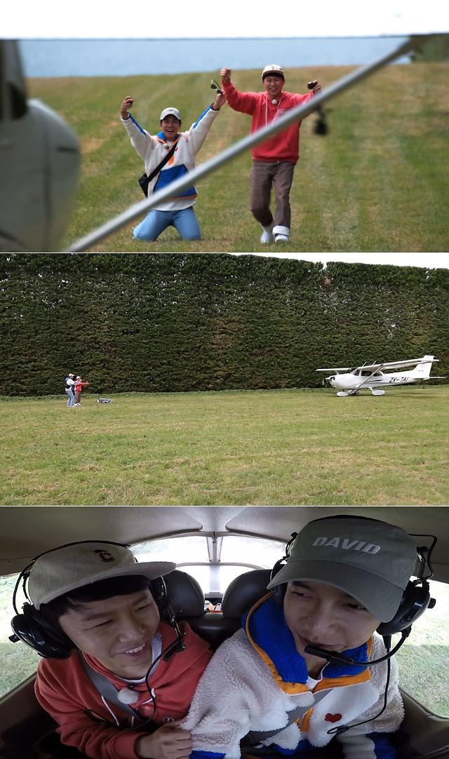 [오늘밤 채널고정] 집사부일체 뉴질랜드, 사부님은 파일럿? 비행기 직접 조종하며 등장···멤버들 '초흥분'