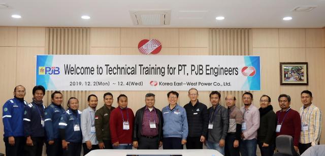 동서발전, 인도네시아 발전사에 ICT 활용 발전기술 전수