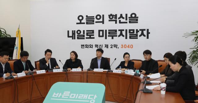 변혁, 중앙당 발기인 대회...연내 신당 창당 목표