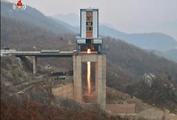 .朝鲜宣布7日在西海卫星发射场成功进行重大试验.