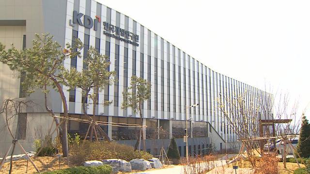 """韩智库连续9个月评估经济为""""低迷"""""""