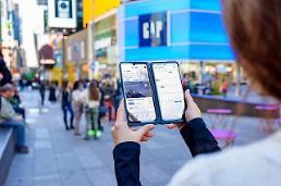 .三星LG小米角逐日本5G智能手机市场.