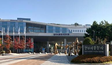[주요경제일정] 경제 부진 논란, 이어질까? 12월 그린북 발표...12월 9일(월)~13일(금)