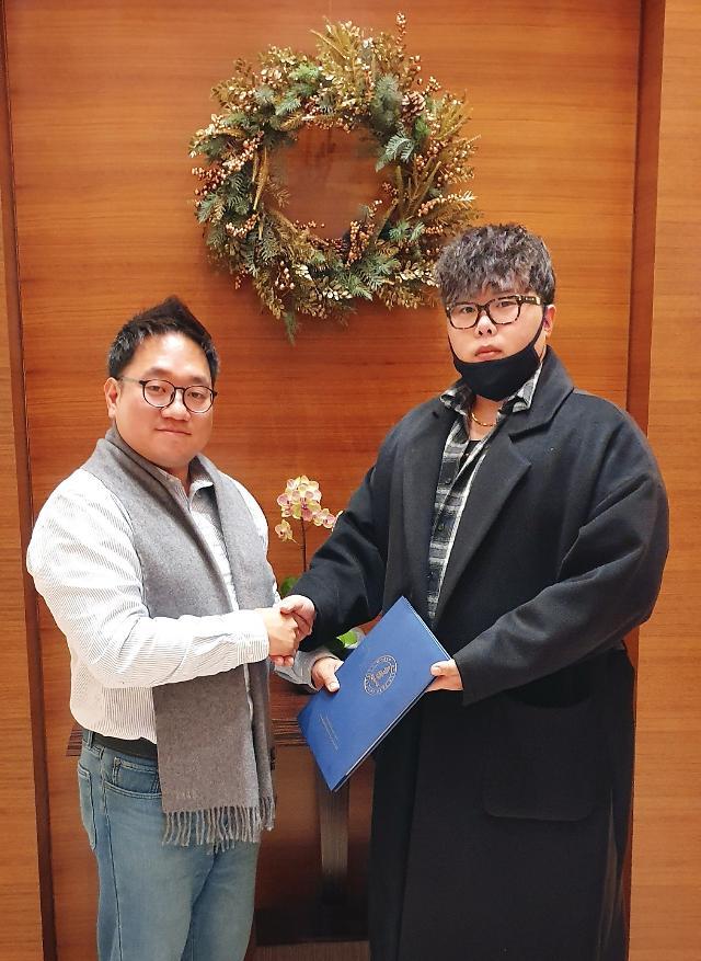 사과나무컴패션월드 홍보대사 위촉식 개최
