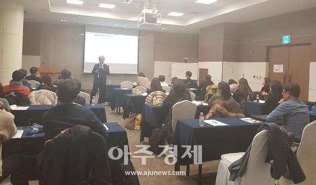 세종교육원, 대입지원단 역량강화 직무연수… 활동평가·개선방안·정보공유
