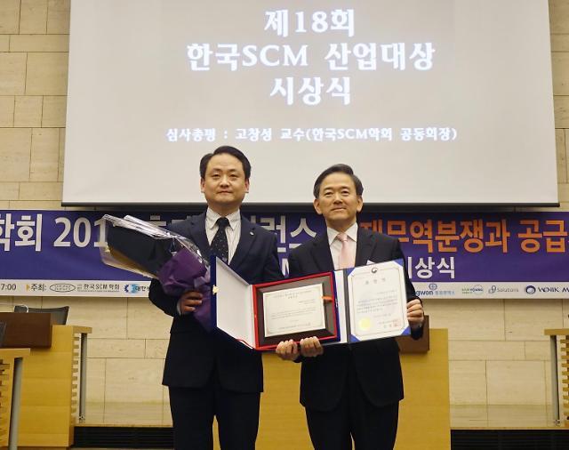 CJ올리브영, '한국 SCM 산업대상' 수상