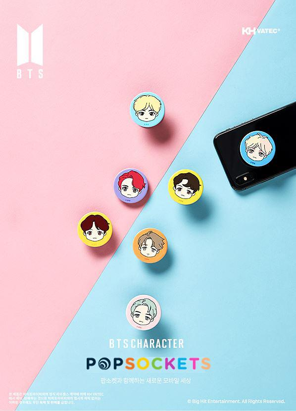 팝소켓코리아, 'BTS 팝그립' 출시