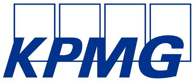 KPMG 디지털 혁신 위해 5년간 6조원 투자