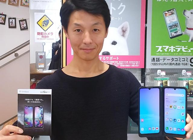 LG电子在日发售LG G8X ThinQ 时隔两年重回日本手机市场