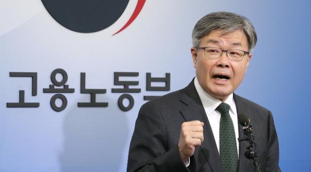 지자체 출자·출연기관 43곳, 체불임금만 17억여원