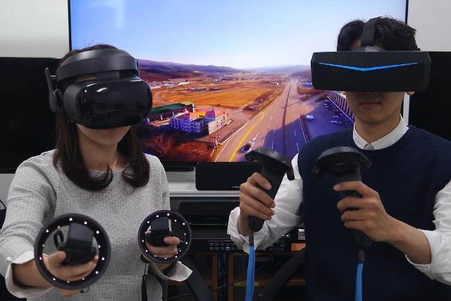 티브로드, 안방서 케이블TV망 이용한 VR서비스 즐긴다