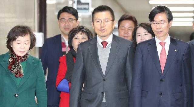한국당, 오는 주말 광화문서 장외집회…친문농단 규탄