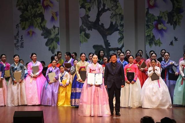 '제12회 상주 전국 국악 경연대회' 성황리 개최