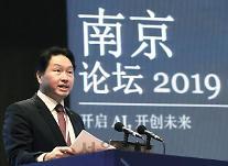 SKグループの崔泰源会長、世界的な狂暴行動通じて「社会的価値」導波
