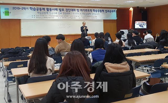 광주대학생들 학업역량 키우는 프로그램 공유
