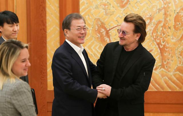 U2 보컬 보노 만난 文 대통령